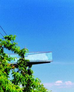 Foto Gesamtsteirische Vinothek